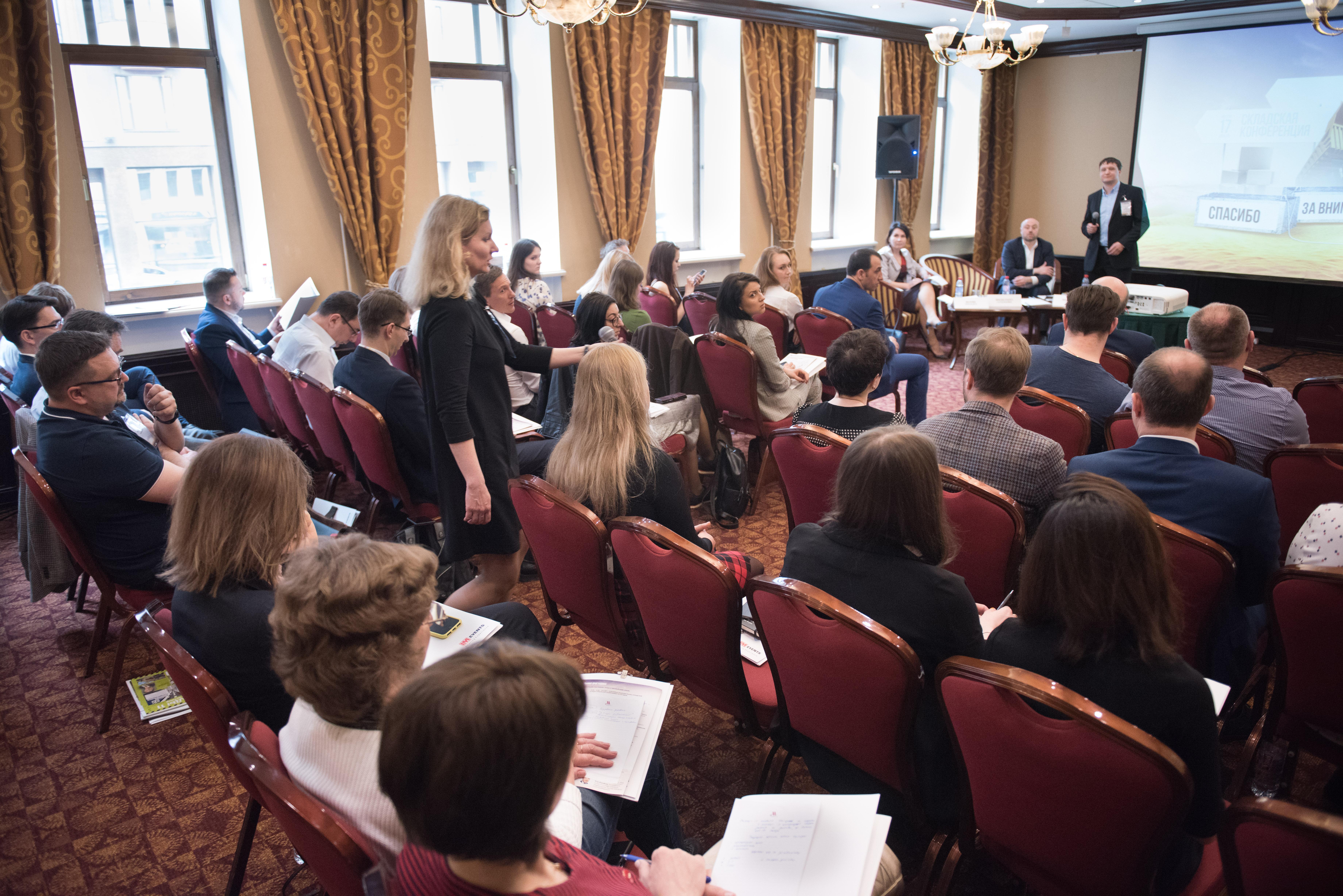 Коммерческая недвижимость в россии конференция коммерческая недвижимость г.алматы
